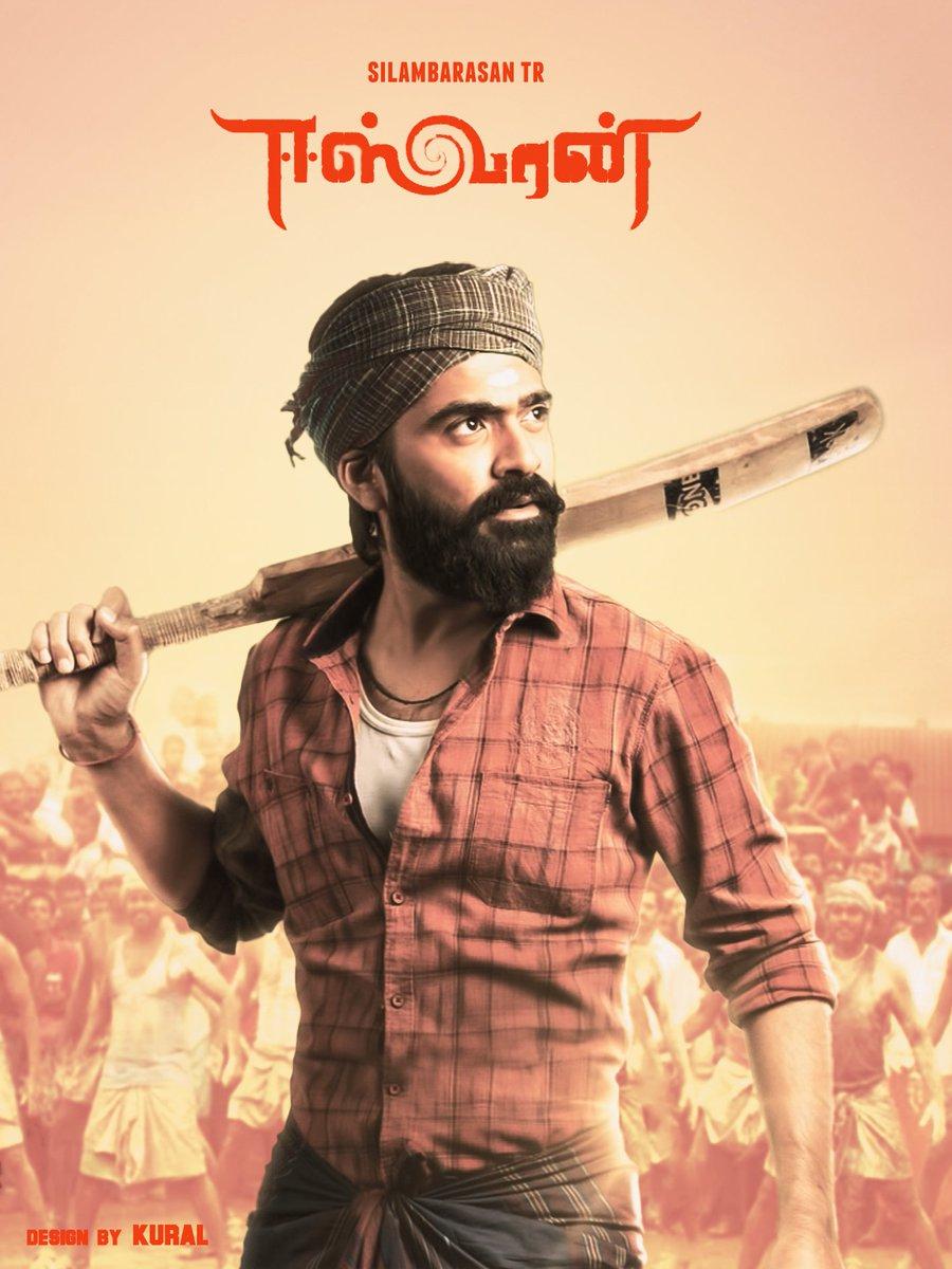 Eeswaran (2021) Tamil Movie 480p HDRip x264 ESubs 400MB