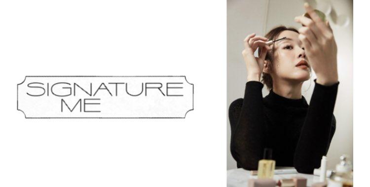 『hince』から、ブランド初のアイブロウアイテムを揃えたメイクコレクション😊『シグネチャーコレクション』誕生💕 10月29日(木)17時より公式オンラインストアで販売。新作アイテムを10%割引、ノベルティも🙌#韓国コスメ #ヒンス #ふんわり毛並み感眉を叶える