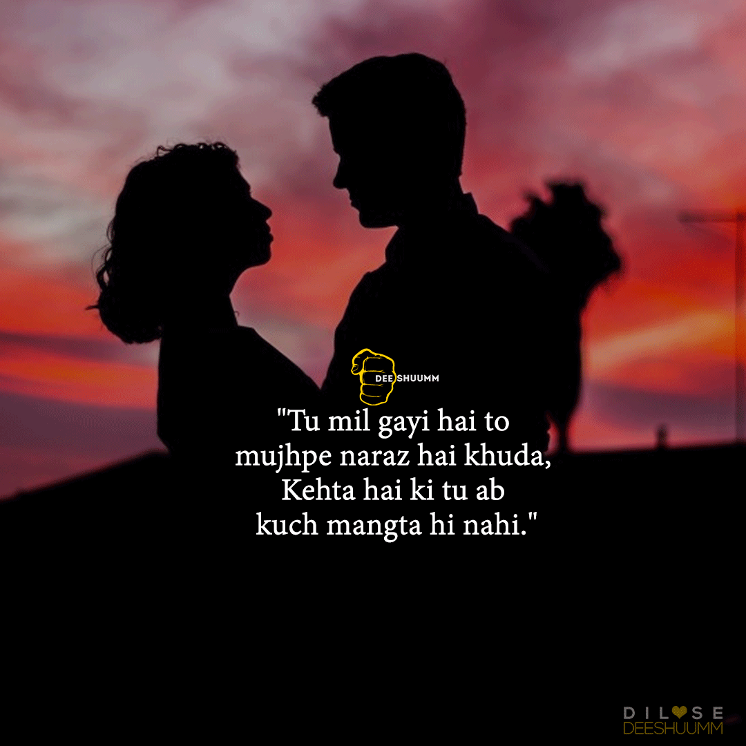 Be sure to tune in @deeshuumm for daily ditty and ode. Also check out our YouTube channel...... #deeshuumm #shayari  #sadpoetry #sadshayari  #BreakUp #love #pyar #shayarilover #shayariquotes #shayarioftheday #shayarilovers #poetryporn #poetrylovers #poetrysociety #openmic #poem https://t.co/RTISVoQpBv