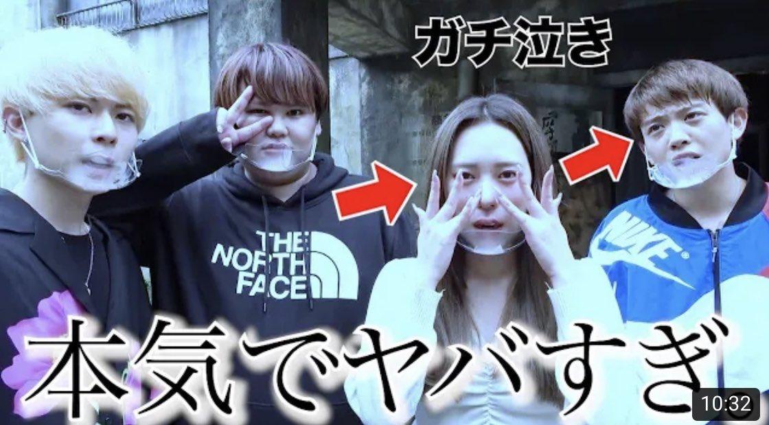 みきおだと日本1怖いお化け屋敷「戦慄迷宮」に行ってみたらまじでやばかった...みきおだ、一緒に行ってくれてありがとう。怖かったねまじで😅😅