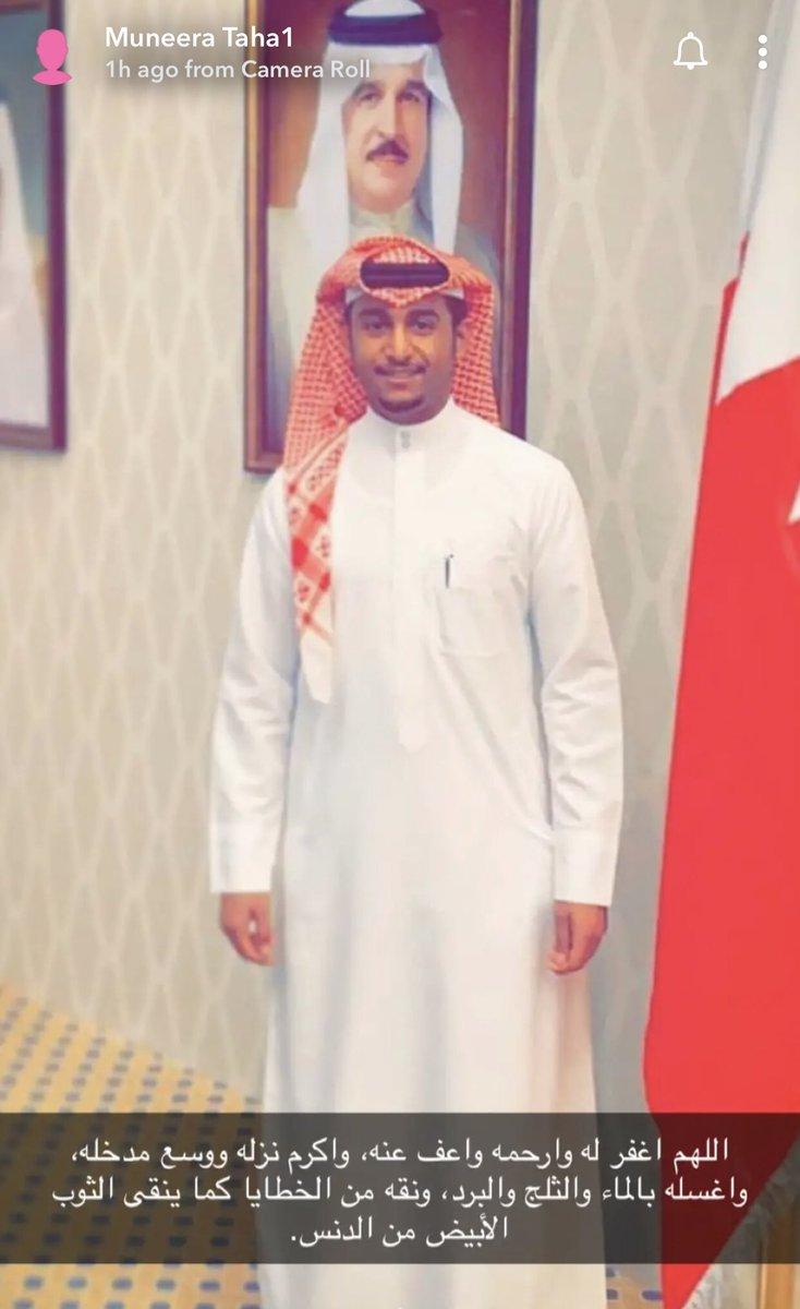 الله ويعوض شبابك في الجنة ويصبر قلوبنا على فرقاك ويجمعنا معاك في جنة النعيم 💔   #Bahrain #ahmed_alkhatem https://t.co/dJcmlIFGZW