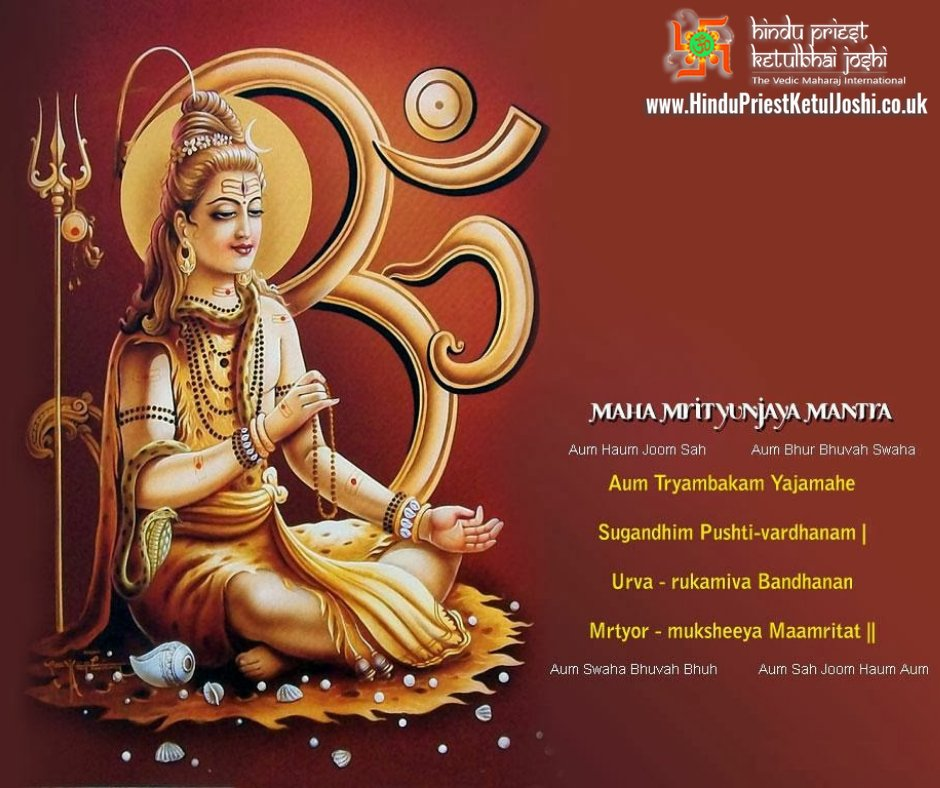 🙏 Lord Shiva Mantras that are Extremely powerful and will end all of your problems in life : -  Panchakshari Shiva Mantra – 'Om Namah Shivaya '  Rudra Mantra – 'Om Namo Bhagwate Rudraay '  https://t.co/vUr9c79UiN  Call on : +44 (0)790 3735 365  #lordshivatemple #lordshiva #shiva https://t.co/0XF7tGgIwd