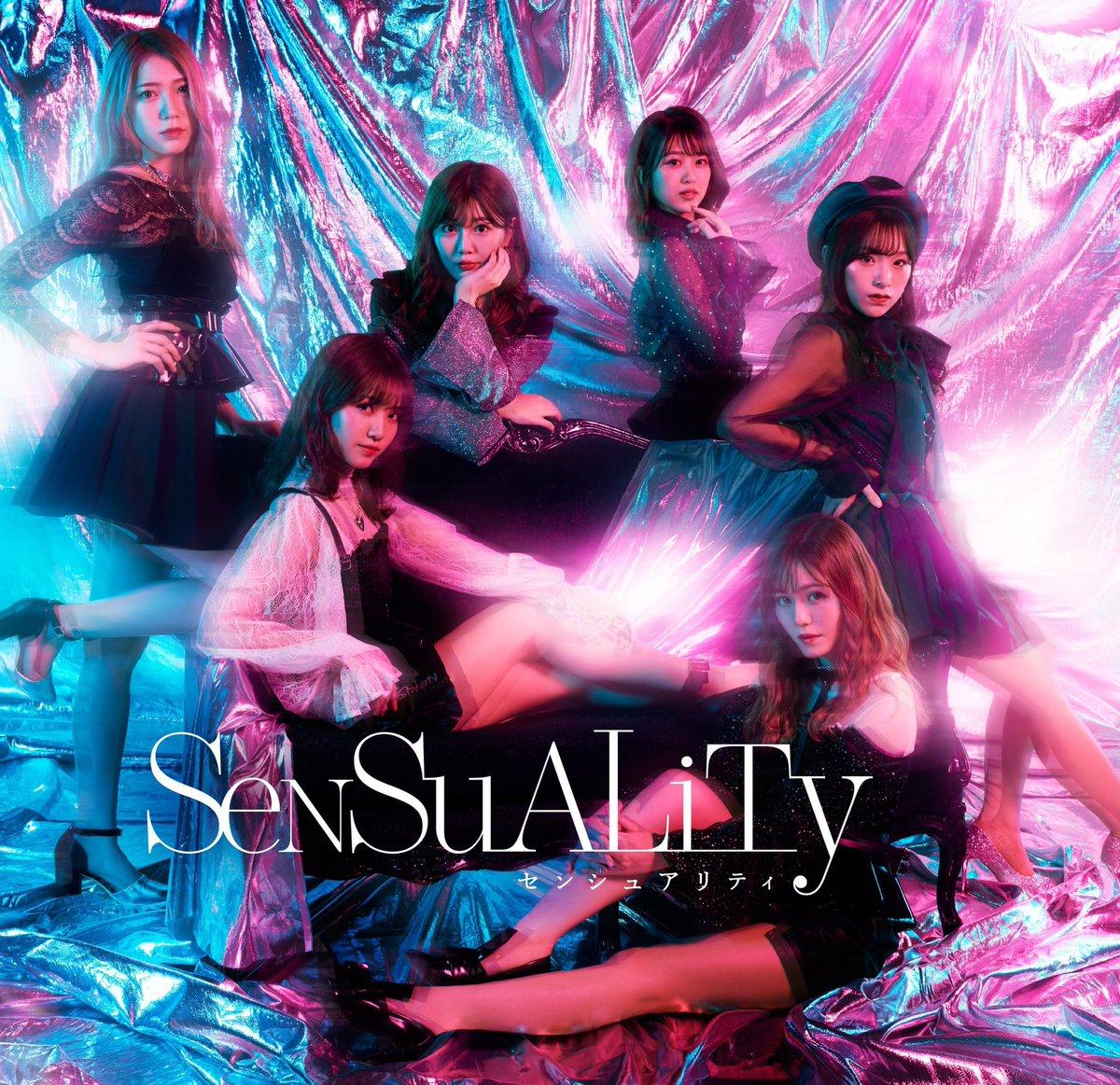 私達のユニット名は「#SENSUALITY」だそうです💋2020年11月29日(日)12:30~ついにユニットLIVEが出来るのが凄く嬉しいです✨みなさん絶対観てください↓💜