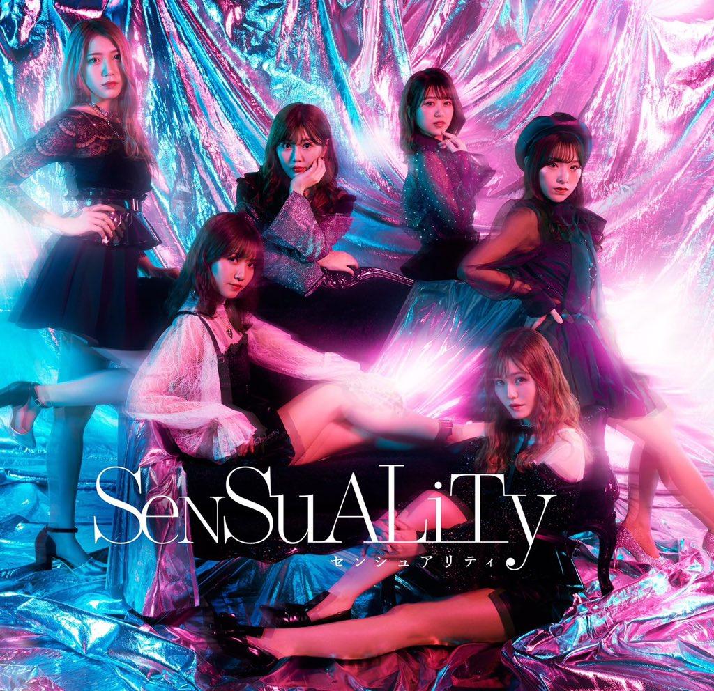 2延期になってたユニットコンサートが🌟11/29 12:30〜 AKB劇場にて開催されることになりました!!嬉しい〜!!ユニット名は 『SeNSuALiTy』です!覚えてね👄❤︎
