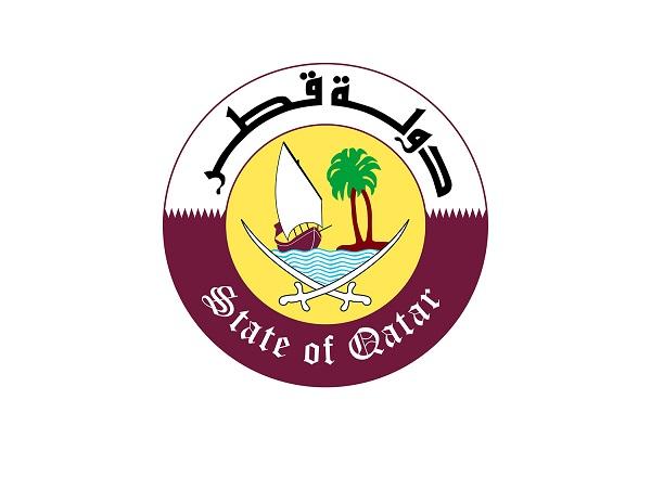 بيان : دولة #قطر تدين استمرار خطاب الكراهية الممنهج والمبني على الدين أو العرق أو المعتقد  https://t.co/rijhXQj6S9  #وزارة_الخارجية_قطر https://t.co/EqRzqfe6q9