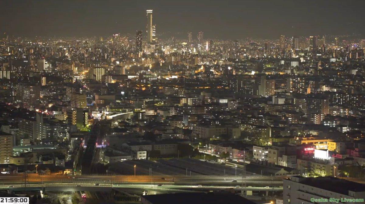 現在の大阪の夜景  画面中央に #あべのハルカス #通天閣 が見えるでしょうか。  ⬇️ライブカメラを見る https://t.co/CC0AbIv3PG  ▽大阪(あべのハルカス・通天閣) ライブカメラと雨雲レーダー/ #大阪府  #夜景ライブカメラ #大阪ライブカメラ https://t.co/gCFtNLle9j