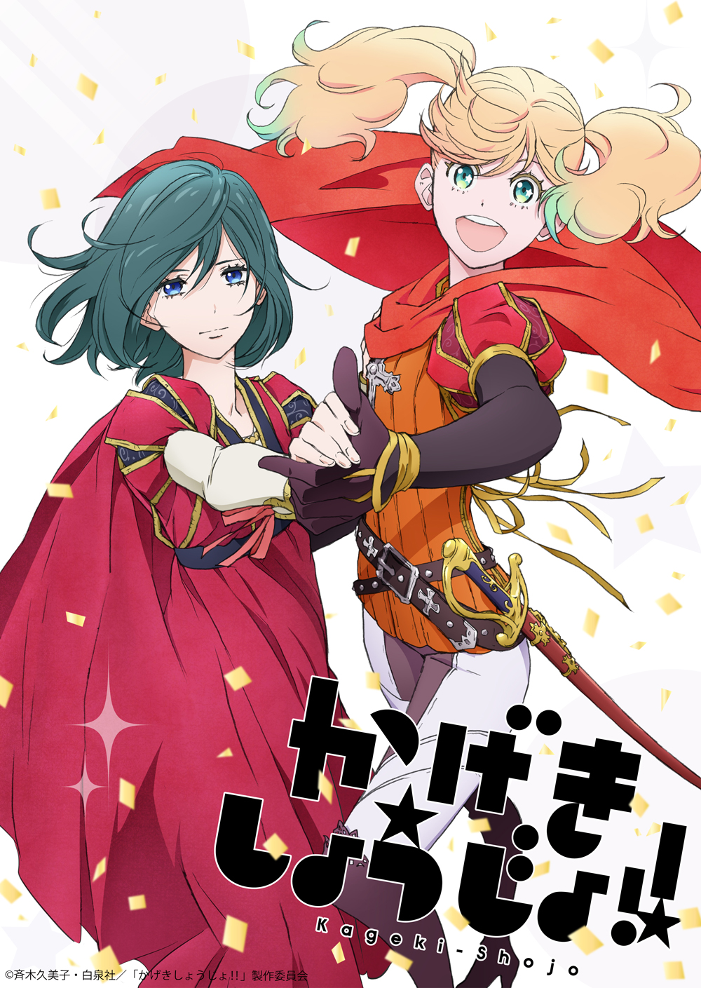 'Kageki Shoujo!!' Manga Receives TV Anime Adaptation in 2021