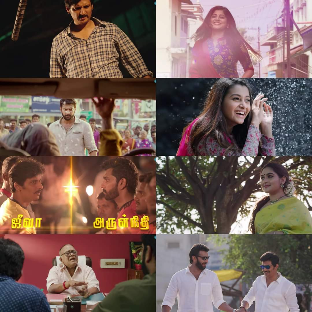 Here's the teaser of #Jiiva, #Arulnithi starrer #KalathilSanthippom directed by Rajasekhar  https://t.co/XkHNRMiHSY  The movie also stars #ManjimaMohan and #RadhaRavi and is the 90th production venture of Super Good Films. music scored by #YuvanShankarRaja.  #KalathilSandhippom https://t.co/qohbjirJ5i