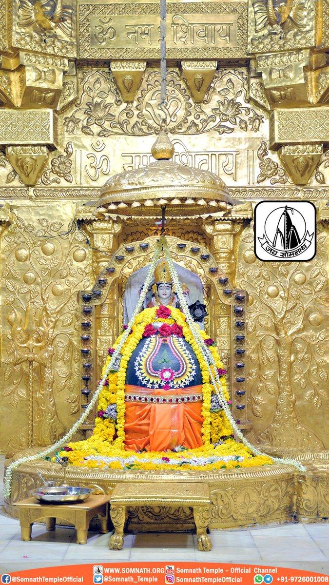 श्री सोमनाथ महादेव मंदिर, प्रथम ज्योतिर्लिंग - गुजरात (सौराष्ट्र) दिनांकः 26 अक्तूबर 2020, आश्विन शुक्ल दशमी - सोमवार सायं शृंगार Dhruv_PS-10202899 https://t.co/Q6KFc2JPRg