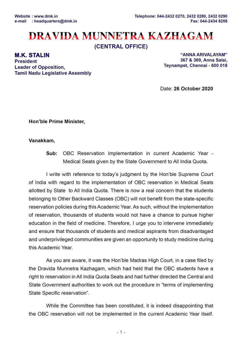 I wrote to Hon'ble @PMOIndia today seeking his immediate intervention for implementation of state-specific reservation for OBC students in medical admissions this year.  Cutting across political ideologies, we must unitedly strive for the rights of disadvantaged students. https://t.co/RosnRGRLOz