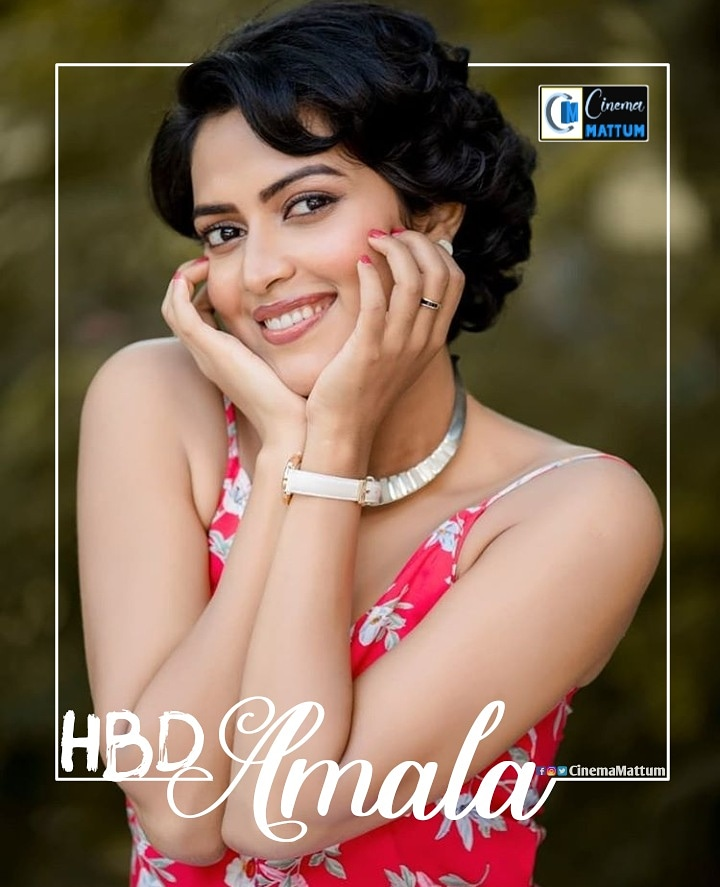 #HappyBirthdayAmalaPaul #HBDAmalaPaul #AmalaPaul #happybirthdayamala #hbdamala  #ourhearty #birthdaywishes🎂 to @Amala_ams from #cinemamattumfamily & #cinemamattum team #birthdaygirl👑 #celebratebirthday #celebratebirthdays #HappyBirthday #ᴛᴀᴍɪʟᴄɪɴᴇᴍᴀ #ᴛᴀᴍɪʟᴀᴄᴛʀᴇss