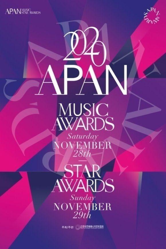 2020 APAN MUSIC AWARDSテテのSweet NightがベストOST賞にノミネートされました❣️投票期間: 10/27〜11/27 12:30iOS: Android: 是非Sweet Nightに投票をお願いします💜#テテ #テヒョン