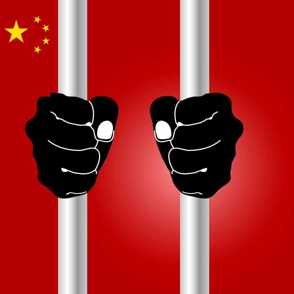 WEBINAR: Free Chinas Captive Nations and Prevent the Enslavement of Others The Communist Party of China crushes their citizens human rights and is rapidly extending its power around the world. Join our team @CPDChina Tuesday October 27, 6:00-8:00 PM ET register.gotowebinar.com/register/82757…
