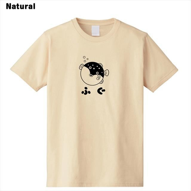 当店オリジナル商品です。 フグプリントTシャツ(B) 価格 2,680円 (税込)  https://t.co/osJs2zPMkO #おもしろTシャツ #オリジナルTシャツ #プリントTシャツ #動物Tシャツ #フグ #エナー #レディースファッション https://t.co/9wvT09ylSp