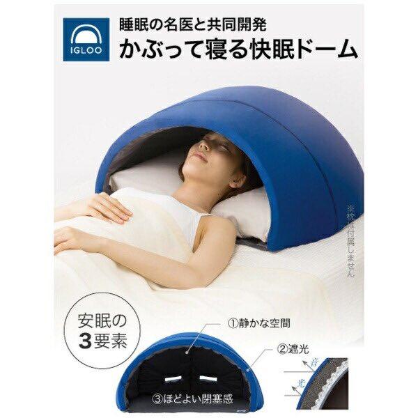 快眠ドームを買ったぞ〜!🛌🐈💨