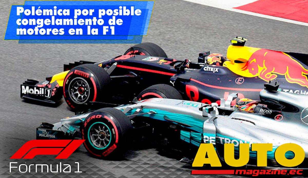 #Fórmula1 l 🏁🏎⚙️❓ Polémica por congelamiento de motores en la Fórmula 1: 🔽 https://t.co/nZFM7CNQ7L  #AutoMagazineEc #RedBull #Ecuador #Mercedes #Ferrari #Motores #Congelamiento #Polémica #F1 https://t.co/POsYiVgyI2