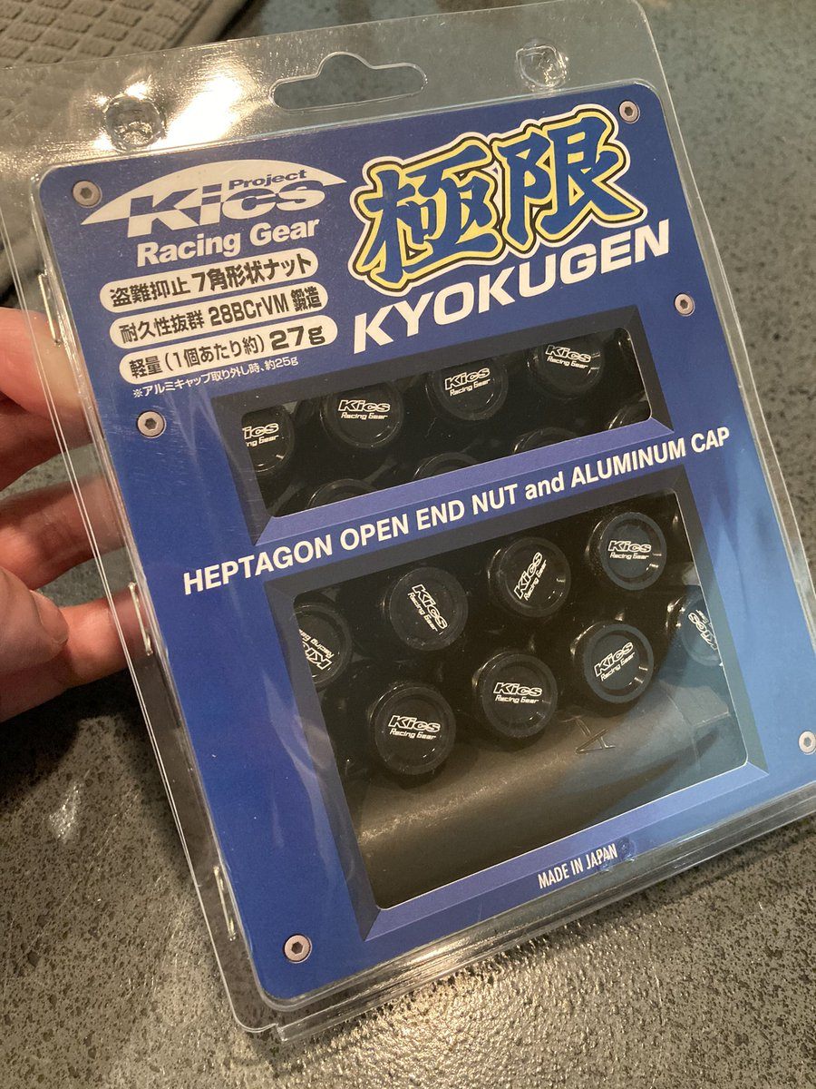 Holo - Lug nuts for the LS400 came in today! I didn't skimp on these and went for Project Kics Kyokugen from Japan 🙌  The plan is to test fit the Work VS-XX this week; that will be the start of my vlogging.