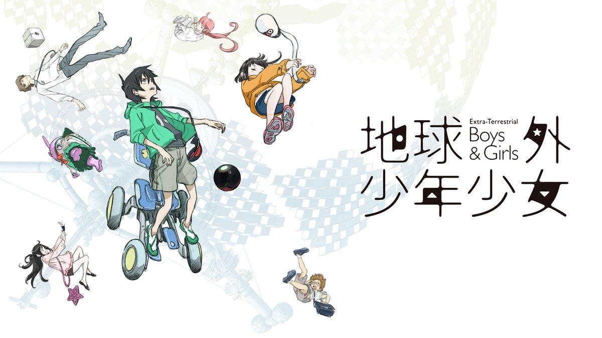 'Chikyuugai Shounen Shoujo' Debuts in Spring 2022