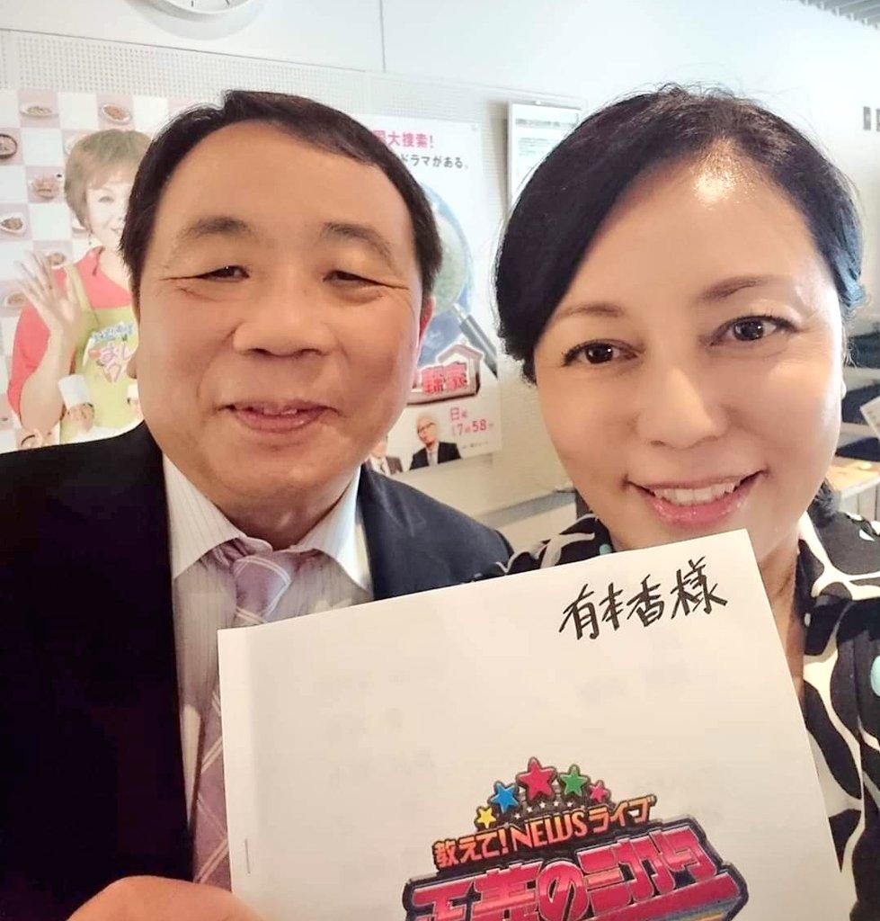 Facebook先生によると、2年前の今日は、大阪で『正義のミカタ』に出ていたんやな。石平兄さんと一緒に。