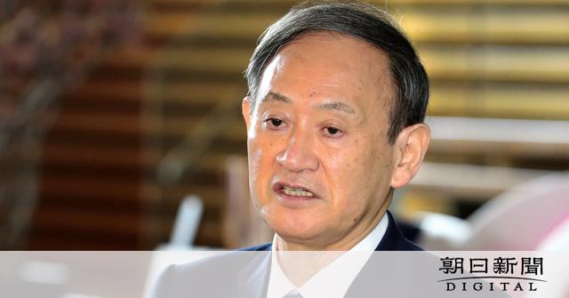 首相「説明できることとできないことある」学術会議問題 [日本学術会議]:朝日新聞デジタル菅義偉首相は26日夜、NHKの報道番組に出演した。日本学術会議の任命除外の問題について、現会員が後任を推薦できるとする現在の仕組みに改めて懐疑的な考…