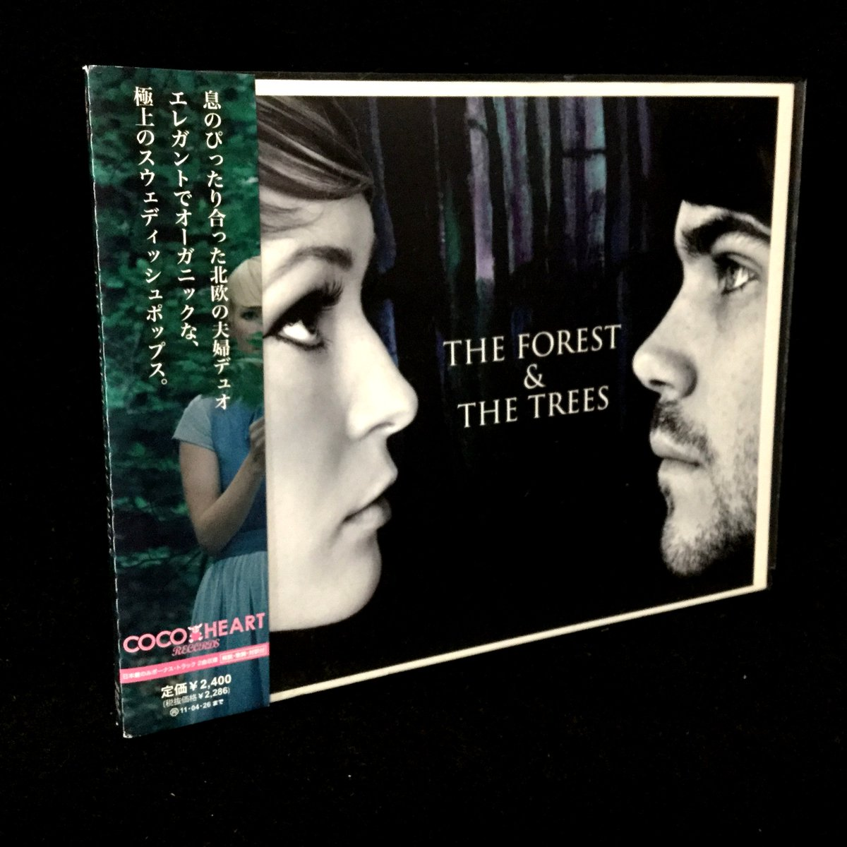 10th ANNIVERSARY!!!!!!!!!!!!!!!!!!!!!!!!!!!!!!!!!!! THE FOREST & THE TREES / The Forest & The Trees [October 27th, 2010 / 2010 discogs] https://t.co/2ii97vQ9fk