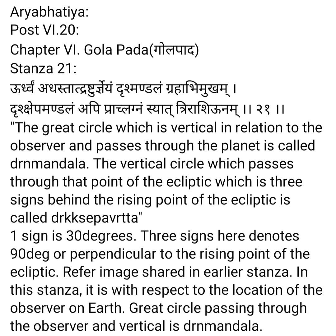 Observer's Drnmandala and Drkksepavrtta  #aryabhatiya #aryabhata #mathematics #astronomy #sanskrit https://t.co/JwOTuYFggt