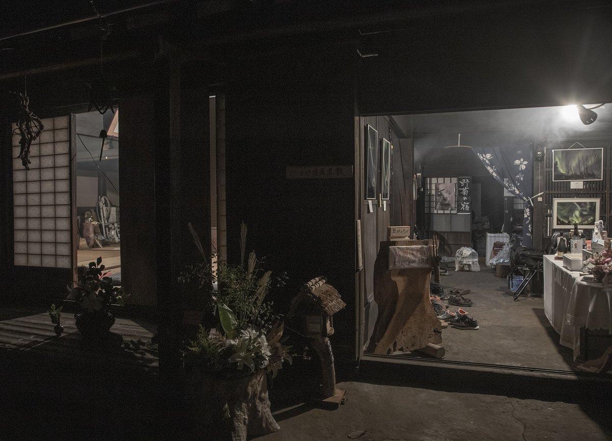 #江戸時代 に建てられた築250年の古民家で 山奥まで、たくさんの方が! ありがとうございました。  10月24日(土) #静岡県 島田市福用 #野菊の宿 #オーロラ https://t.co/Gb8HAS48yl