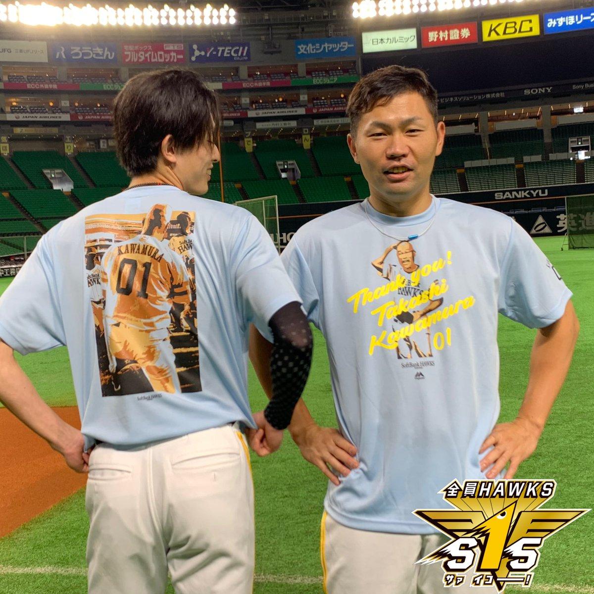 今日は、川村さんTシャツで練習!みんなで作りました。みんなの想い、届きますように(*^^*)#sbhawks