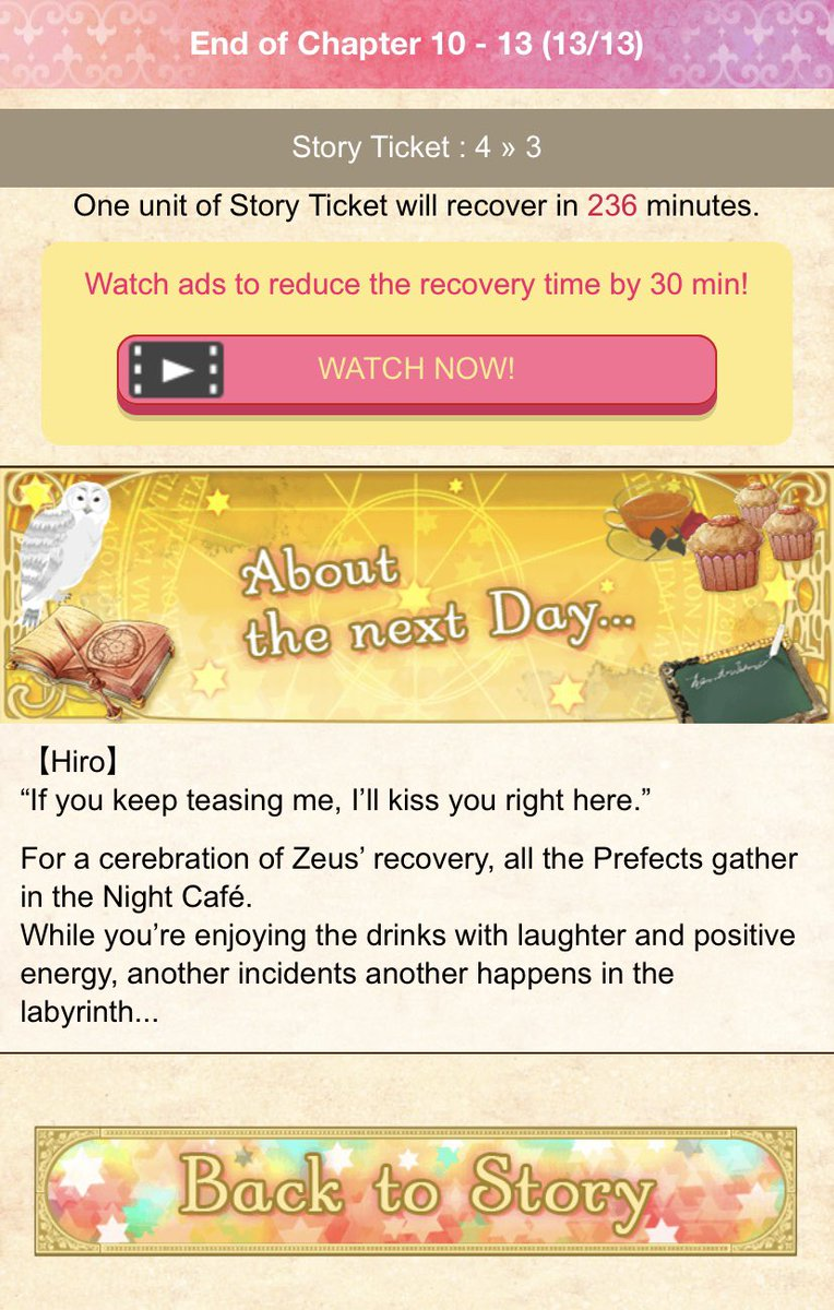 Earned It's Back! Hiro Tachibana Release Event Chapter 10 Substitute Prize #SwdWH #WizardessHeart #swd #otomegame https://t.co/5QIWuKzZNr