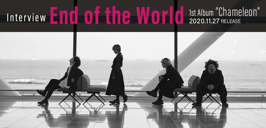 """<インタビュー>Amazon Musicとタッグを組み、いよいよ本格始動するEnd of the World 4人が語る""""戦い続けてきた7年間""""について  #EndoftheWorld"""