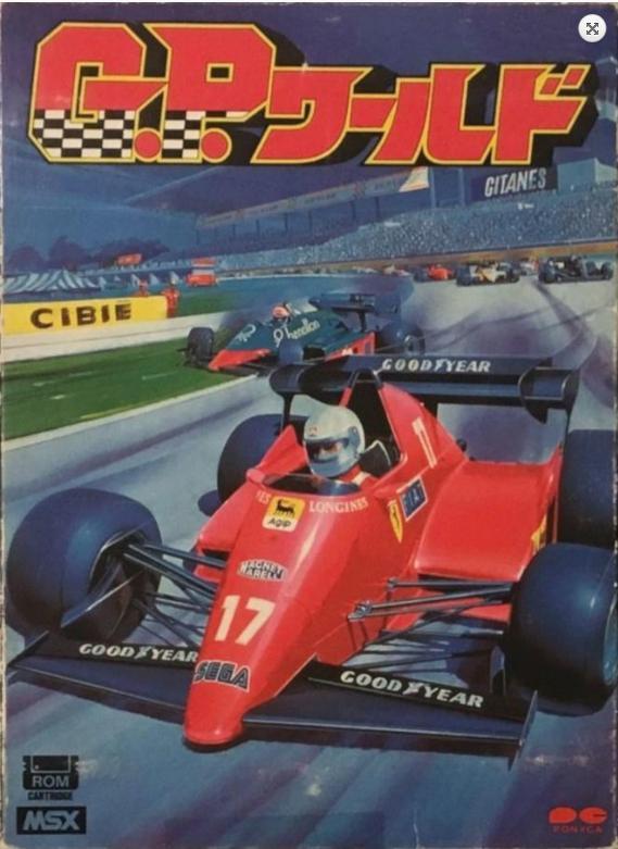 🏁 GP World / MSX 📅 Sega 1985 🕹️ 1 Player  #Sega #MSX #16bits #8bits  #Retrogamer #gamer #games #videogames #videojuegos #juegos #90s #retro   #ゲーム  #arcade1up  #retro  #gaming #gamers  #gamedev #80s #RETROGAMING #RetroGames https://t.co/0k8ThxP7lU