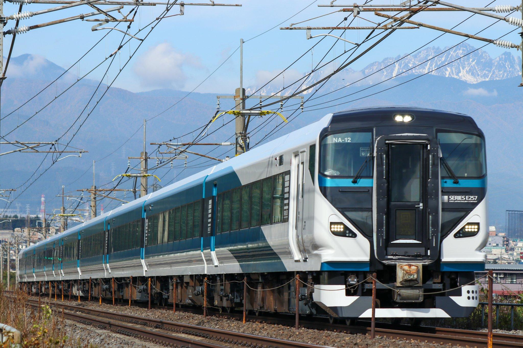【不具合発覚?】E257系2000番台オオNA-12編成NN出場回送