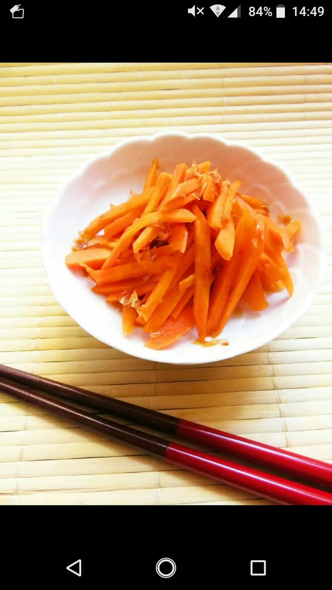 クックパッドで公開している私のレシピをご紹介します♪☺レンジで簡単作り置き♪人参のおかか和え by hirokoh レンジで簡単に作れます😃#料理好きな人と繋がりたい#Twitter家庭料理部#お腹ペコリン部#おうちごはん #クックパッド#cookpad#常備菜#作り置き#お弁当
