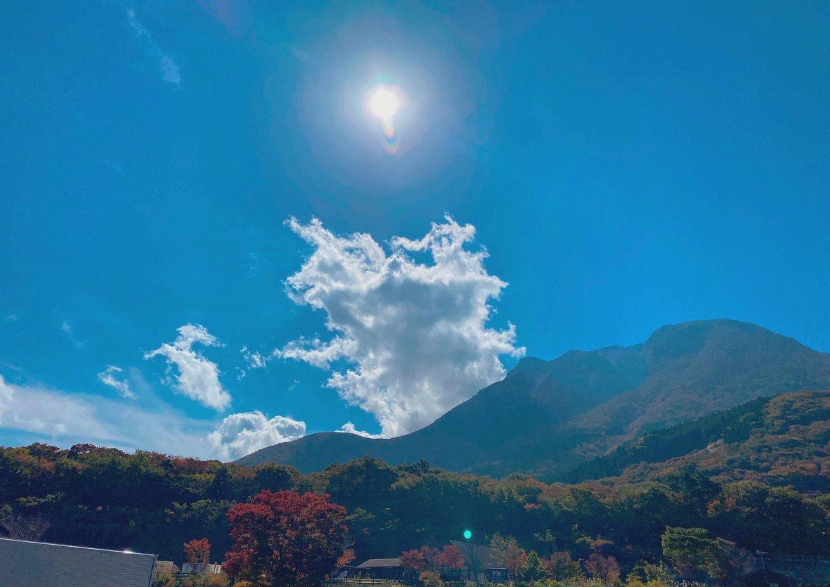 大分道『由布院PA』なう⛰  こんな絶景ポイントが高速道路のPAです🌈  #由布院 #パーキングエリア #イマソラ #今日ソラ #景色 #自然 #天候 #風景 #写真 #雲が好き #写真好きな人と繋がりたい https://t.co/wQ4lUGJxyF