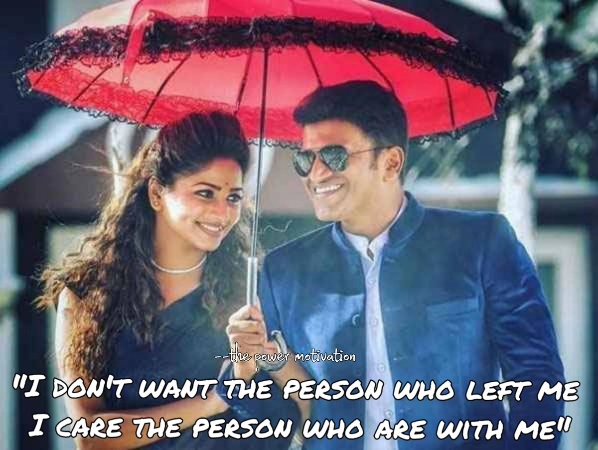 I DON'T WANT THE PERSON WHO LEFT  I CARE THE PERSON WHO ARE WITH ME #Yuvarathnaa #power #thepowermotivation #motivation #quotes #powerofyouth https://t.co/9MJ3QvqBTk