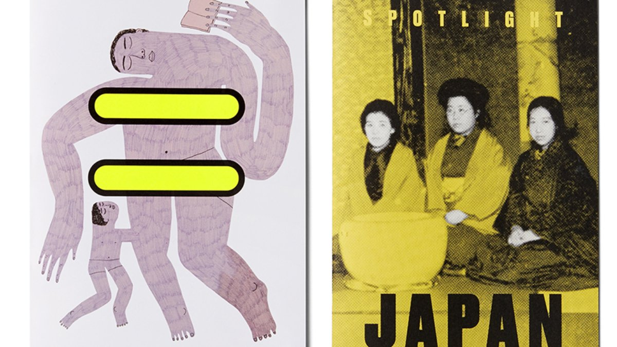 CHIME FOR CHANGE's Zine on feminism, gender and self-expression issues in Japan  #chimeforchange
