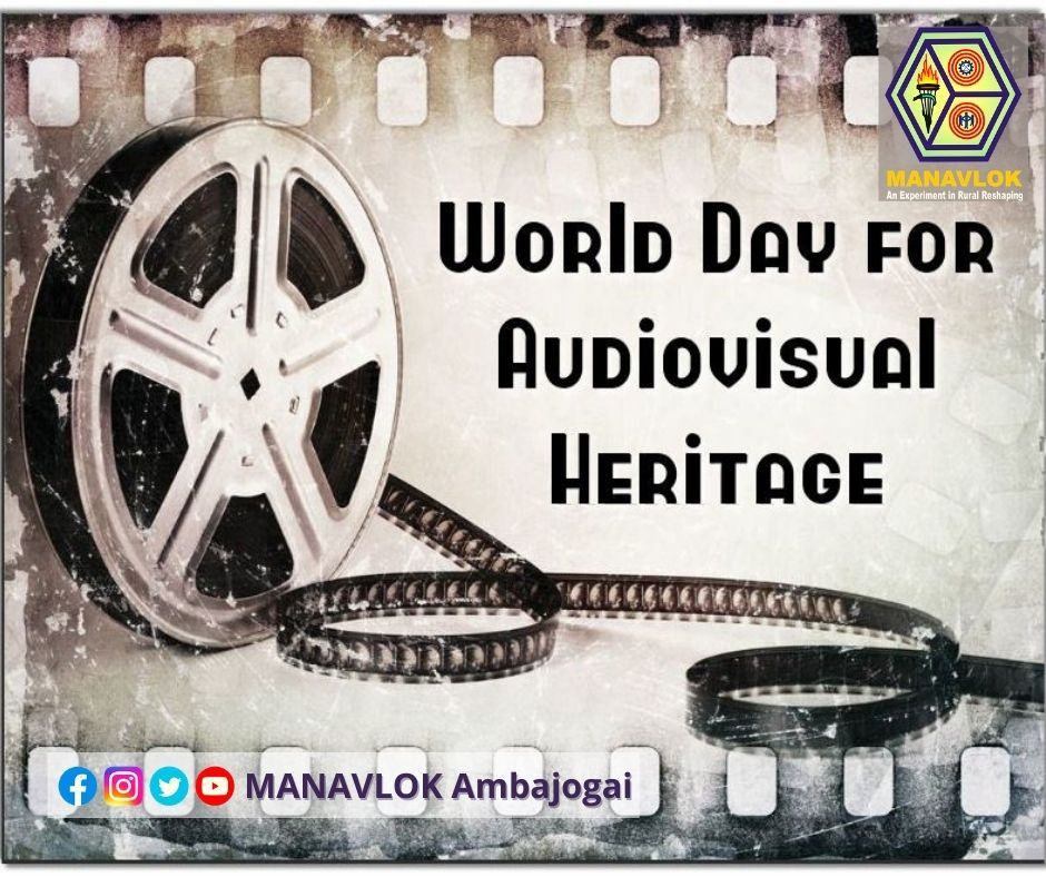 Audiovisual archives tell us stories about people's lives and cultures from all over the world. #WorldDayForAudiovisualHeritage #Cinematography #AudioVisual #Video #Audio #Information #Heritage #Covid19Response #UseMask #SocialDistanacing #COVID19 #MANAVLOK #Ambajogai #BEED https://t.co/nCvgEfLxl4