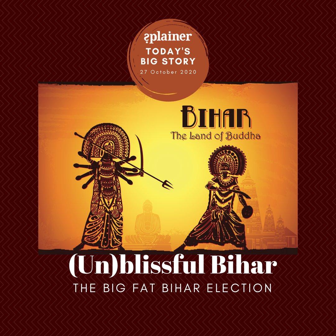 In today's #BigStory, we unravel the Bihar elections for you.  https://t.co/Fnpyr4zKPk  #BiharElections #Vote #Bihar #splainer #Politics #BiharPolls #subscribe #bjp #jdu #alliance #upa #rjd #yadavs #migrants #unemployment #migrantcrisis https://t.co/SwcJ7tSWed
