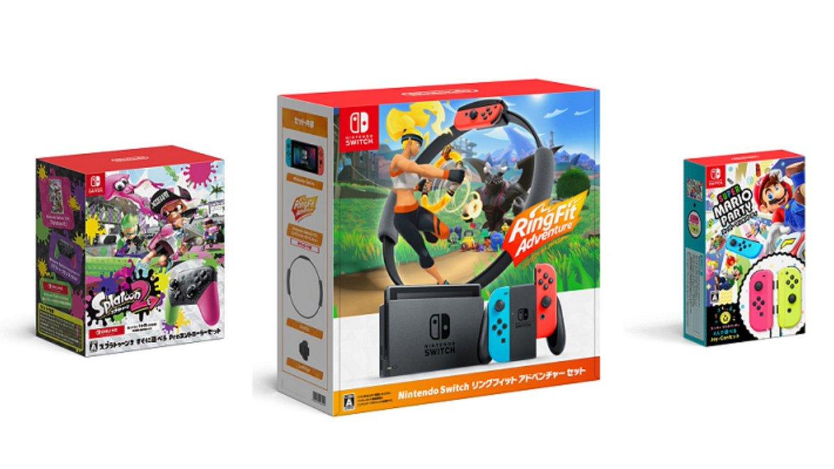 Nintendo Is Releasing Three Switch Bundles In Japan Next Month https://t.co/qm94Rz3mrg #Repost #NintendoSwitch #JoyCon #Japan #Hardware #Accessories https://t.co/VUf2baqQ7q