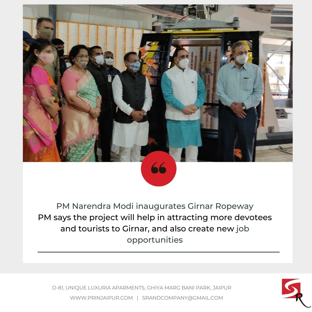 PM Narendra Modi inaugurates Girnar Ropeway  #businessnews #businessideas #India #VocalForLocal #Jaipur #NarendraModi #srpublicrelations #Businesssource #advertising #MakeInIndia #Businessinsider #Indian #publicrelations https://t.co/dZo2IMcIWS
