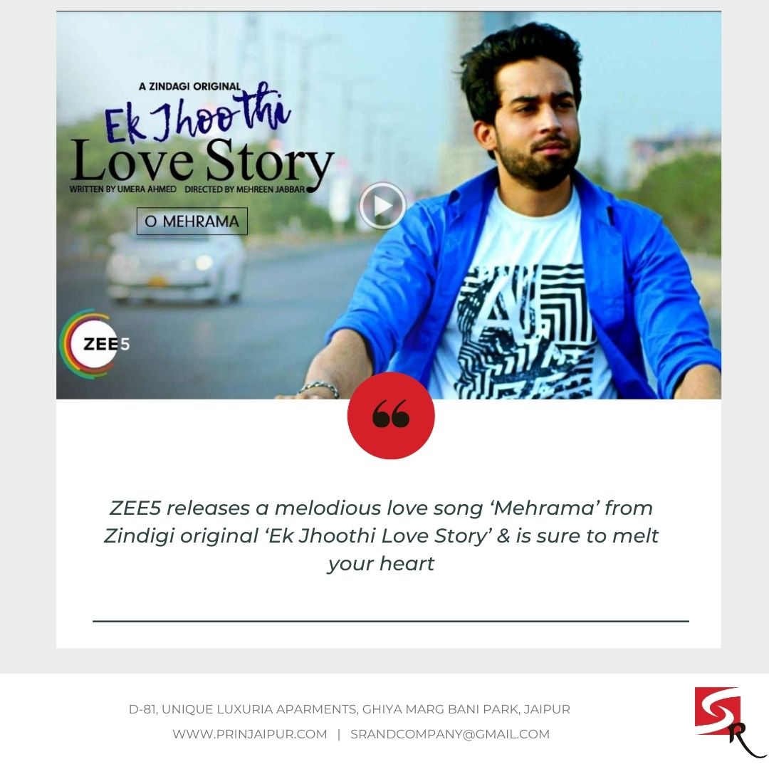 ZEE5 releases a melodious love song 'Mehrama' from Zindigi original 'Ek Jhoothi Love Story' & is sure to melt your heart #businessnews #businessideas #India #VocalForLocal #Jaipur #NarendraModi #srpublicrelations #Businesssource #advertising #MakeInIndia #Businessinsider #Indian https://t.co/10ZDY2ONGU