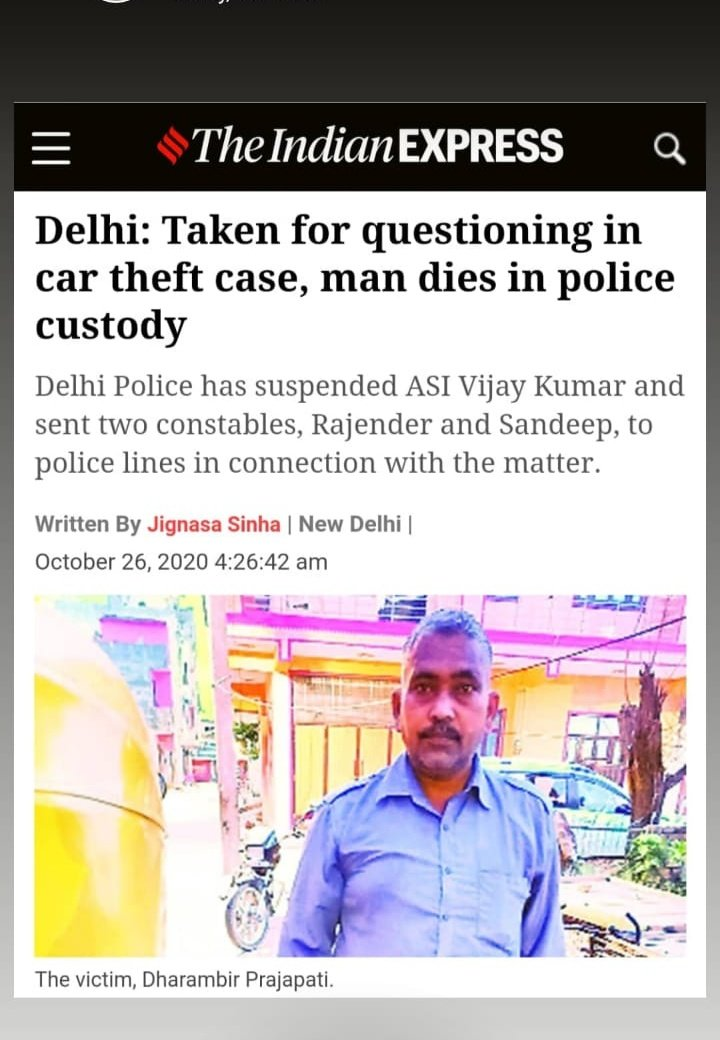 #DeathofFairTrail Dharambir,  A Delhi Auto Driver who was just suspect in Vehicle theft case died in police custody.  It is our duty to ensure that Dharmaveer gets justice 🙏  #DeathofFairTrail #JusticeForDharambir #DelhiPolice  #NarendraModi #AmitShah #arvindkejriwal https://t.co/bwzoey2MSl