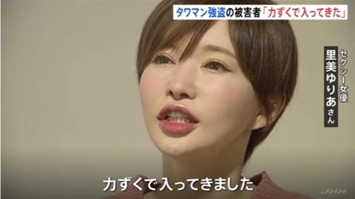 「力ずくで入ってきた」タワマン600万円強盗、被害女性語る|TBS NEWS26日、東京・目黒区のタワーマンションで宅配業者を装った男らに現金およそ600万円が奪われた事件で、警視庁は少年3人を逮捕しました。被害にあった女性が当時の状況…