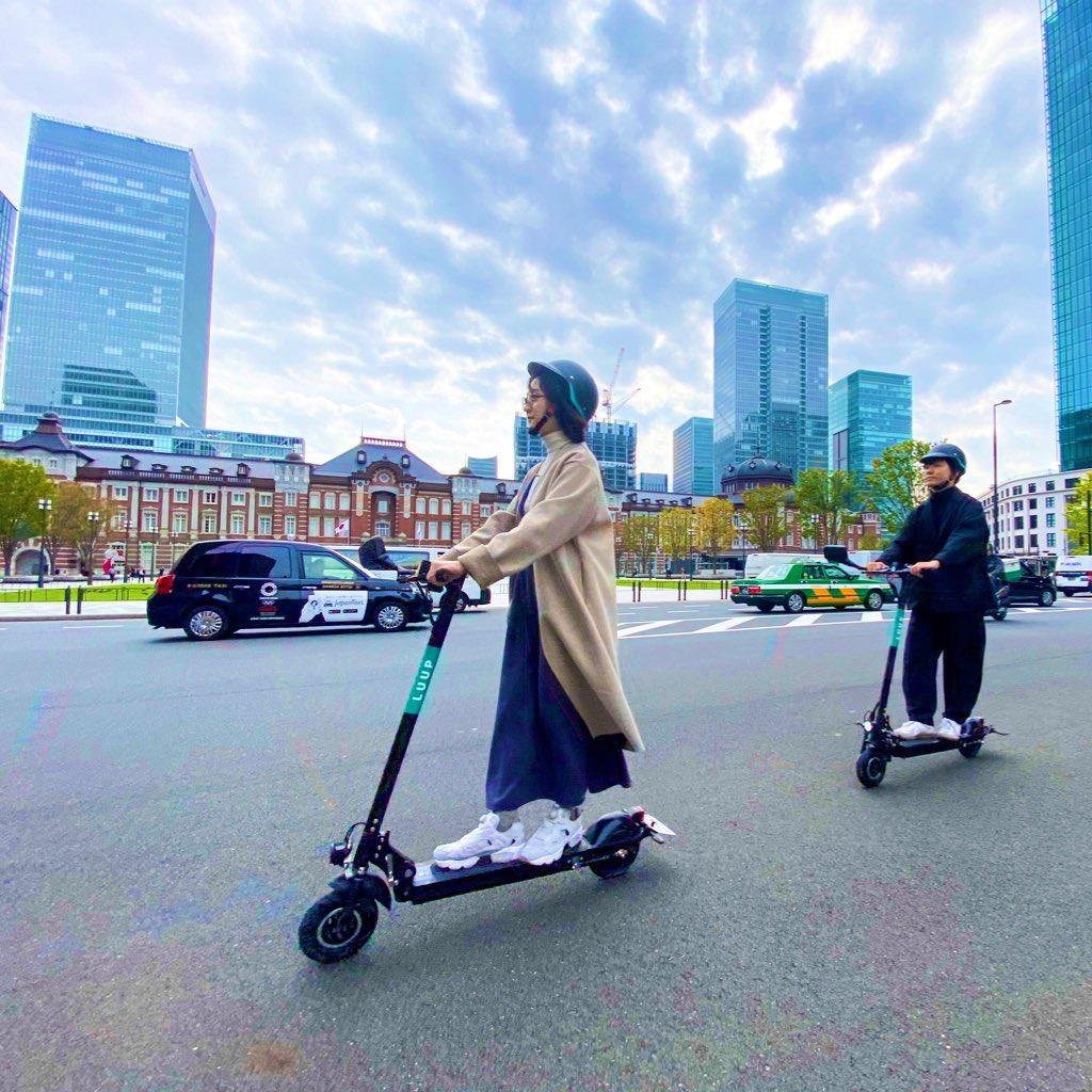 本日からLUUPは東京千代田区にて政府認定下日本初の電動キックボードの公道実証が開始します!そして大丸有まちづくり協議会/TMIP/三菱地所の皆様と東京駅前にて記者会見を行いました!関係者の皆様のご協力に本当に感謝しきれません…引き続き、全身全霊取り組んで参ります