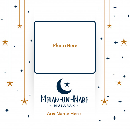 Finding to #eidmiladnabiimagewithnamephotoedit download at https://t.co/kWlE5knmSA #makephotoframes #eidmilad #eidMiladnabi #Eid #eidMiladnabi2020 #Eid2020 #Eid2k20 #eidmilad2020 #eidmilad2k20 #2020eid  #2k20eid #2020eidmilad #2k20eidmilad #2020eidMiladnabi https://t.co/hOIyQAKksJ