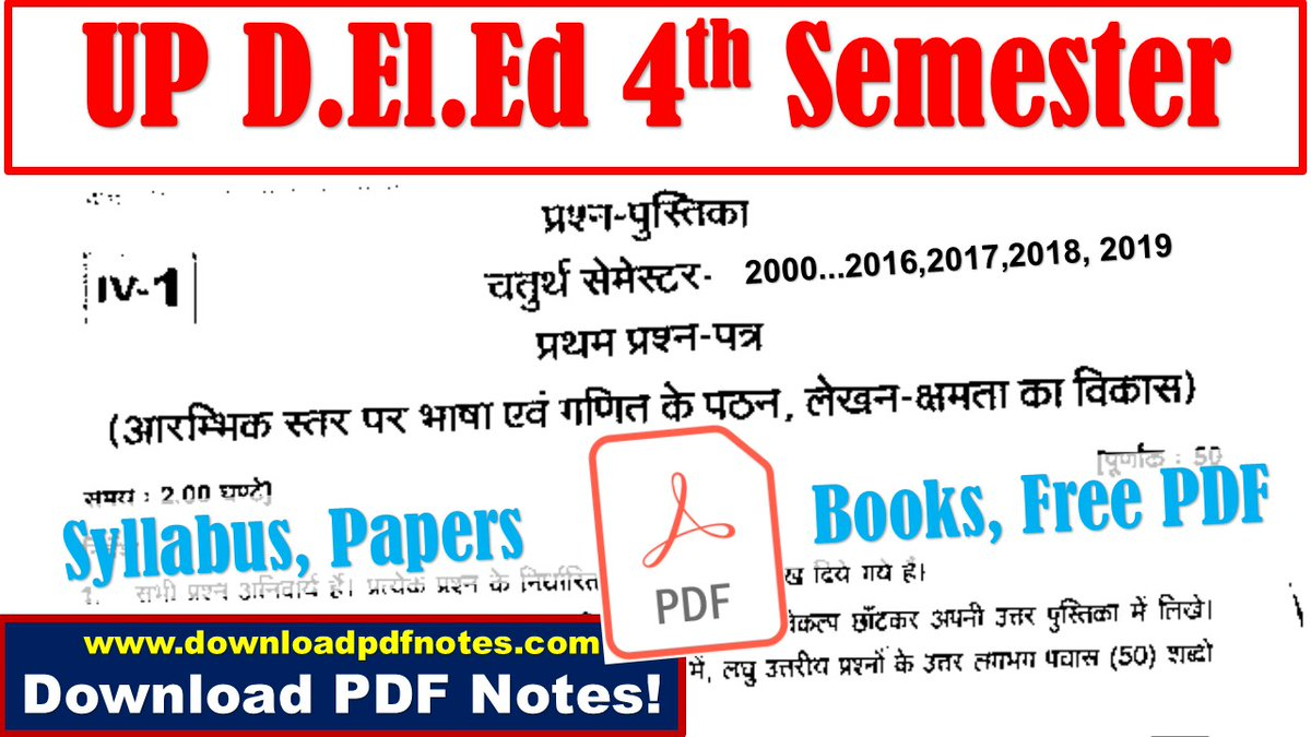 up deled 4th semester previous year paper