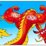 Image for the Tweet beginning: 中国宣称自己是贸易超级大国  目前,中国继续占世界出口的最大份额。尽管冠状病毒削弱了中国经济,但并不能世界市场上的地位。制造业从经济危机中迅速反弹。在其他国家为流行病后果而苦苦挣扎的同时,北京也在积极增加贸易额。  #外汇幽默 #贸易 #中国外汇论坛 #病毒 #出口