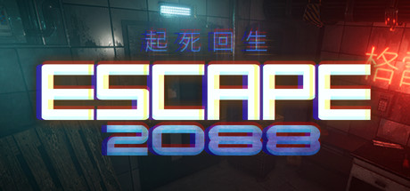 The old-school point-and-click escape room game ESCAPE 2088 has been released for PC  https://t.co/3BlPfNKJHP  #escape2088 #games #videogames #pcgames #indiegame #adventure #pointandclick #cyberpunk #indiegames #gaming #newgames @OnSkullGames https://t.co/cvrEp2dMJt