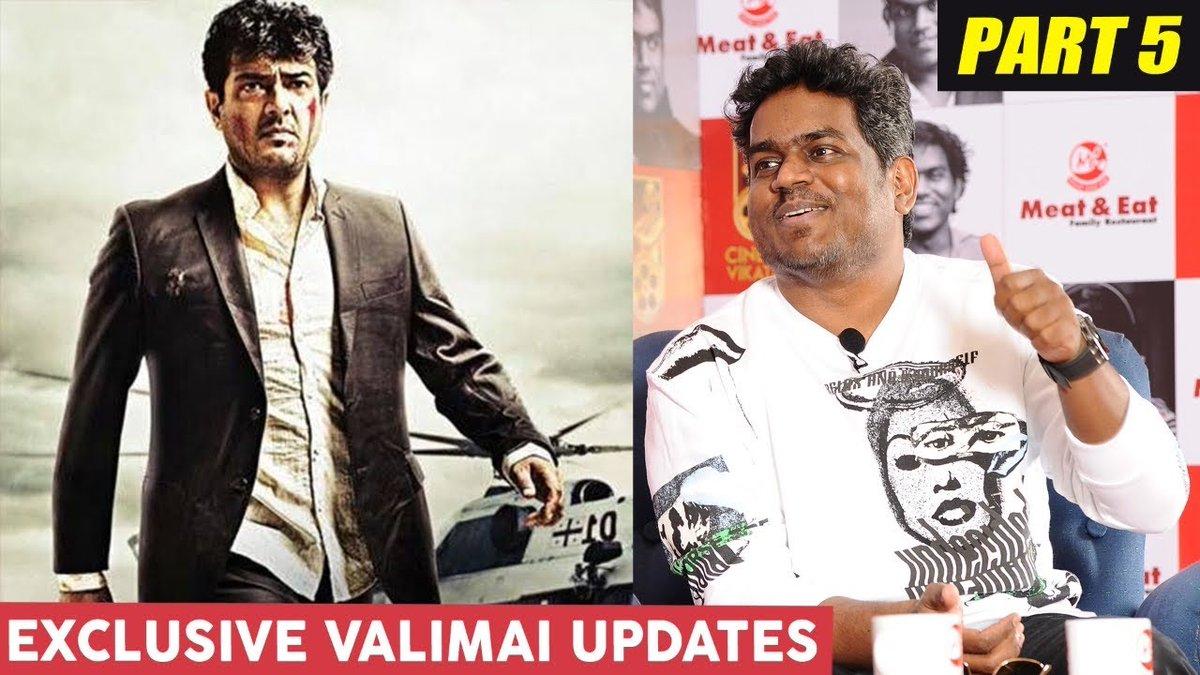 EXCLUSIVE: #Ajith's Request for #Valimai : Yuvan Shankar Raja - YouTube https://t.co/ogcD13ZFDd https://t.co/Ybj7j0R1Ov