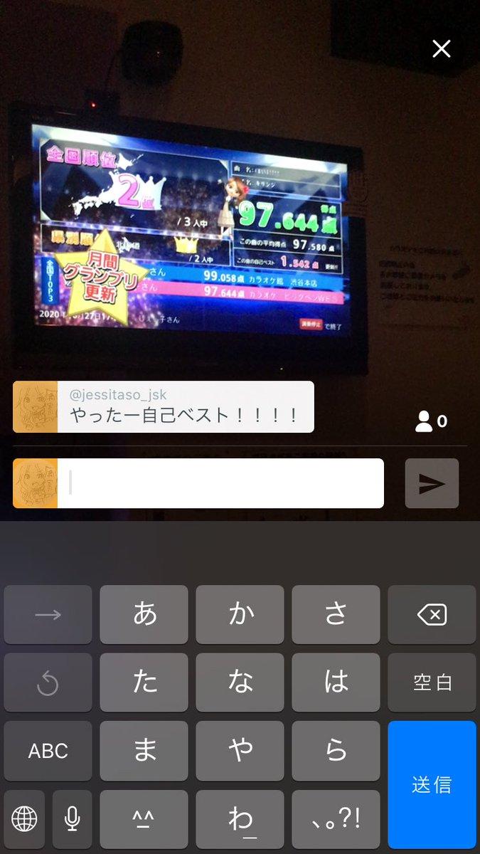 #Periscope でライブ放送中: ひとカラの続きだよ自己ベスト更新!!!!